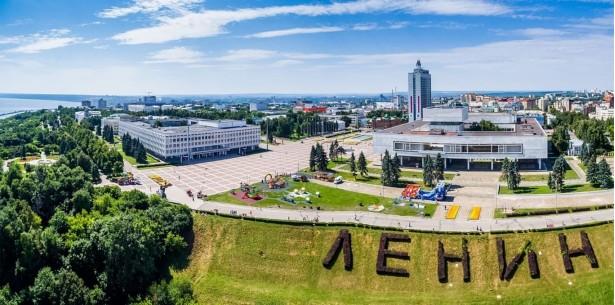 Круизы из Ульяновска